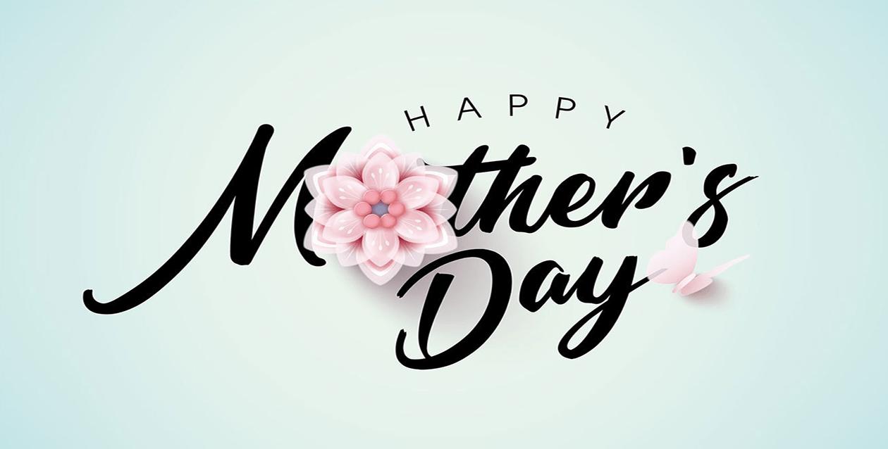 Crea la newsletter perfetta per la Festa della Mamma